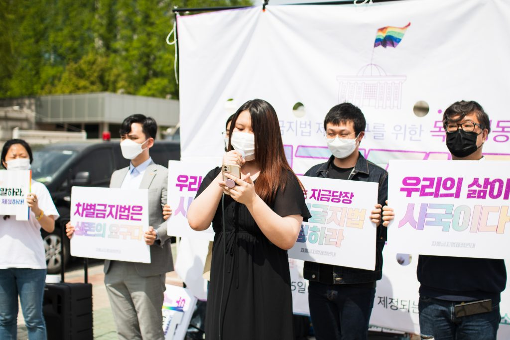 2021. 4. 22. 11시 국회 앞에서 진행된 2차 목요행동