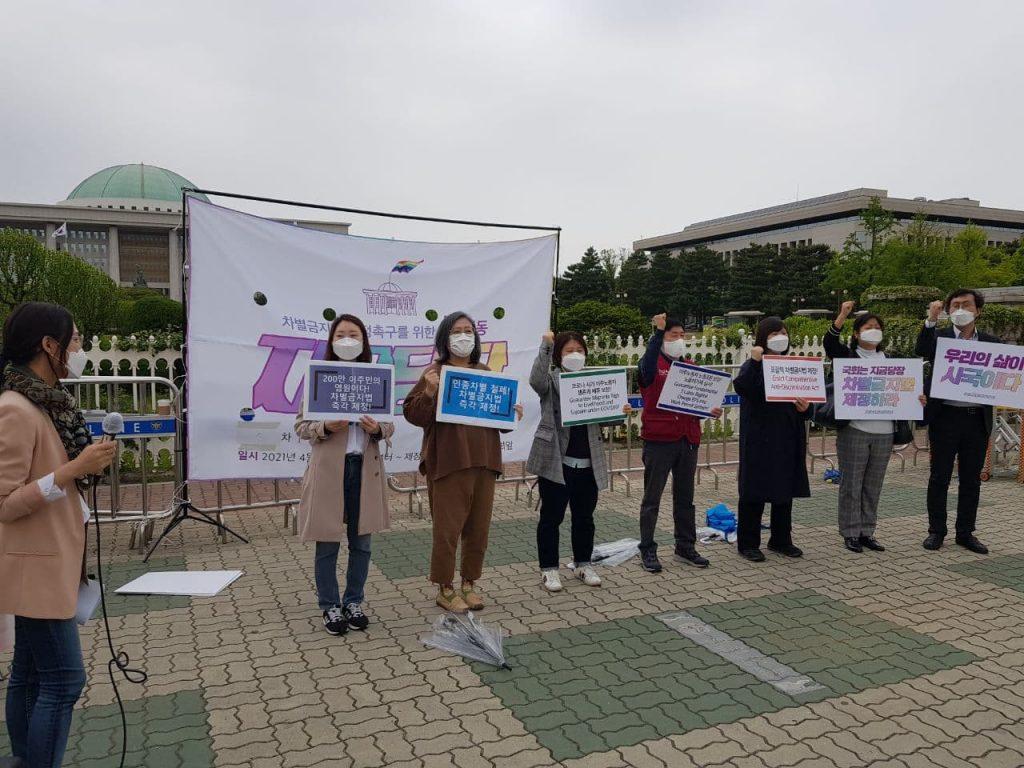 4. 29. (목) 11시 국회 정문 앞에서 열린 3회차 목요행동