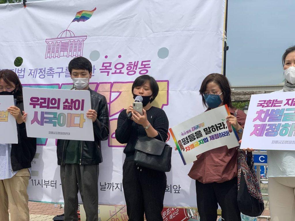 5. 6. 제4차 목요행동(서울) 발언자들