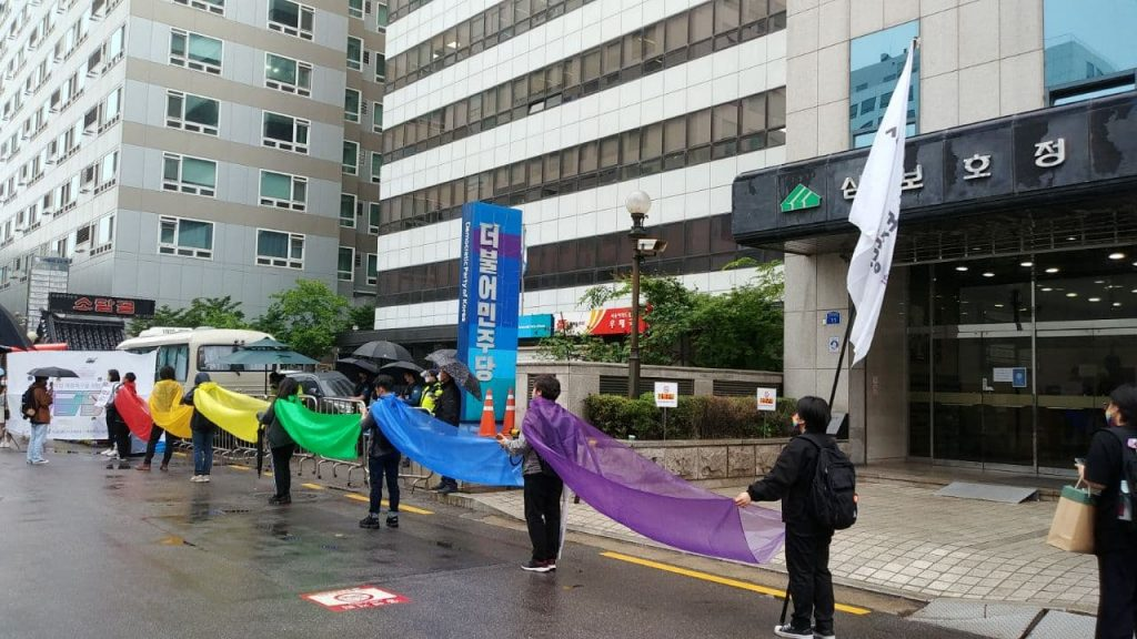 5. 27. 더불어민주당사 앞 7차 목요행동