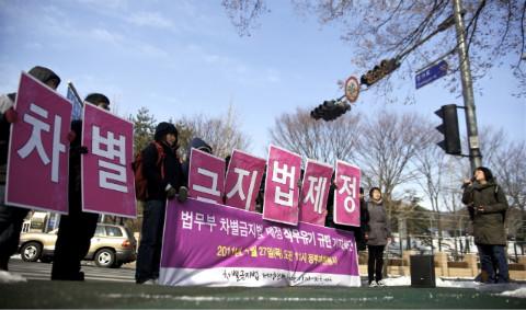 1월 27일, 법무부 차별금지법 제정 직무유기 규탄 기자회견